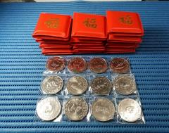1981-1992 Singapore Lunar Series $10 Uncirculated Cupro-Nickel Coin ( Lot of 12 Pieces with FU cases )