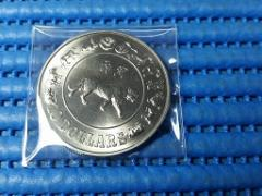 1986 Singapore Lunar Tiger $10 Nickel Proof Like Coin