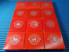 1993-2004 Singapore Lunar Series $10 Cupro-Nickel Proof-Like Coin ( Lot of 12 Pieces )