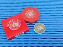 1998 Singapore Lunar Tiger $10 Cupro-Nickel Proof Like Coin