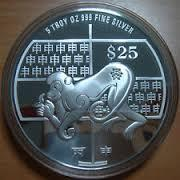 2016 Year of the Monkey 5 oz silver proof coin