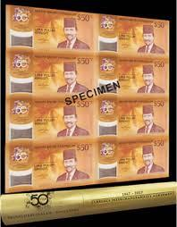 CIA Brunei 8 in 1 Uncut Commerative Notes (Sealed)