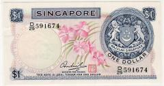 Singapore Orchid Series $1 Banknote 591674