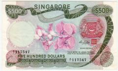 Singapore Orchid Series $500 Banknote 117547