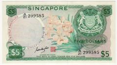 Singapore Orchid Series $5 (GKS) 299585