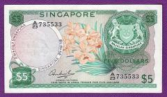 Singapore Orchid Series $5 HSS w/o Seal 735533