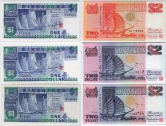 Singapore Ship Series Replacement Banknotes
