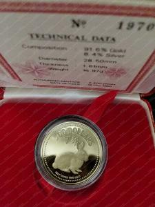 Singapore 1987 500 Dollars Gold Proof Coin Lunar Rabbit