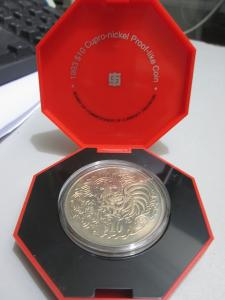Singapore Cupro-nickel $10 coin - Rooster zodiac coin (1993)