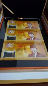 Singapore-Brunei 50th Year Anniversary Of The Currency Interchangeability Agreement : Brunei 3-in-1 Uncut Sheet