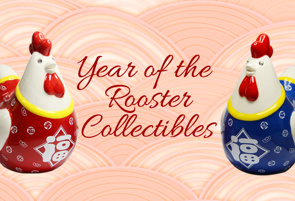 Year of the Rooster Collectibles